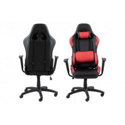Žaidimų kėdė